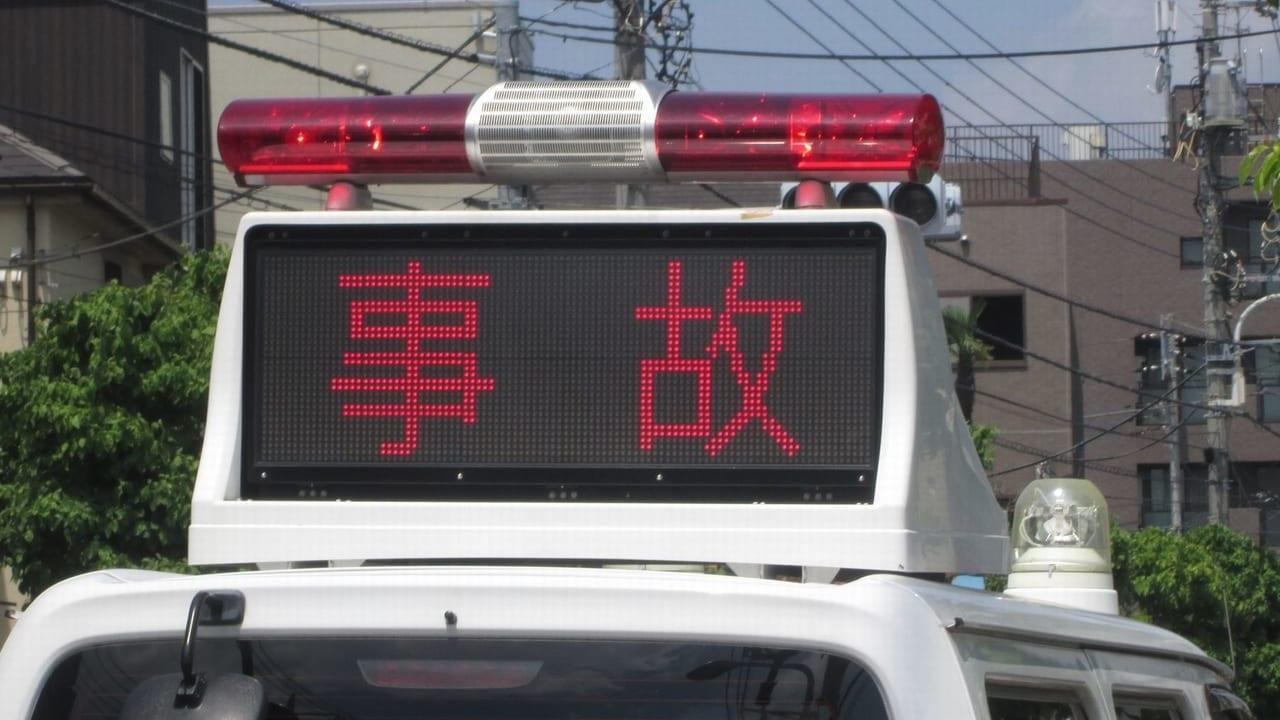 坂本北IC交通事故