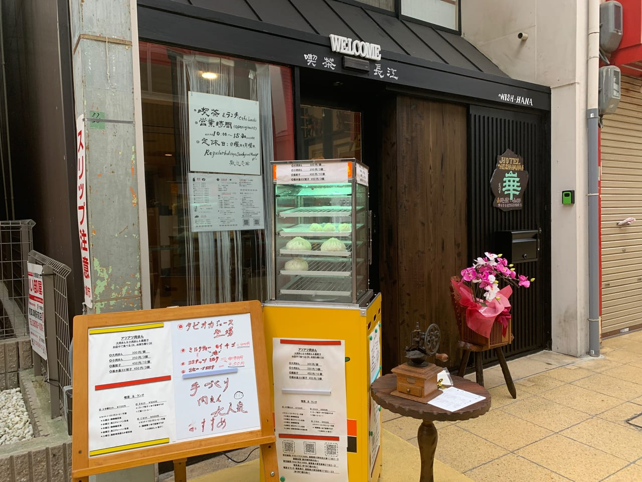 cafe&Lunch 華
